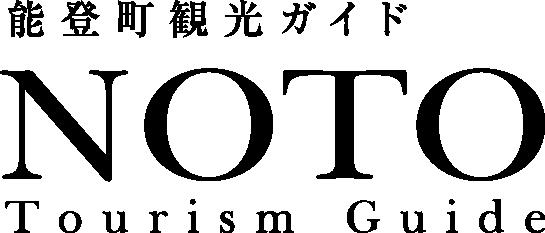 Noto-cho tour guide - Noto Peninsula | Noto-cho, Ishikawa sightseeing portal site